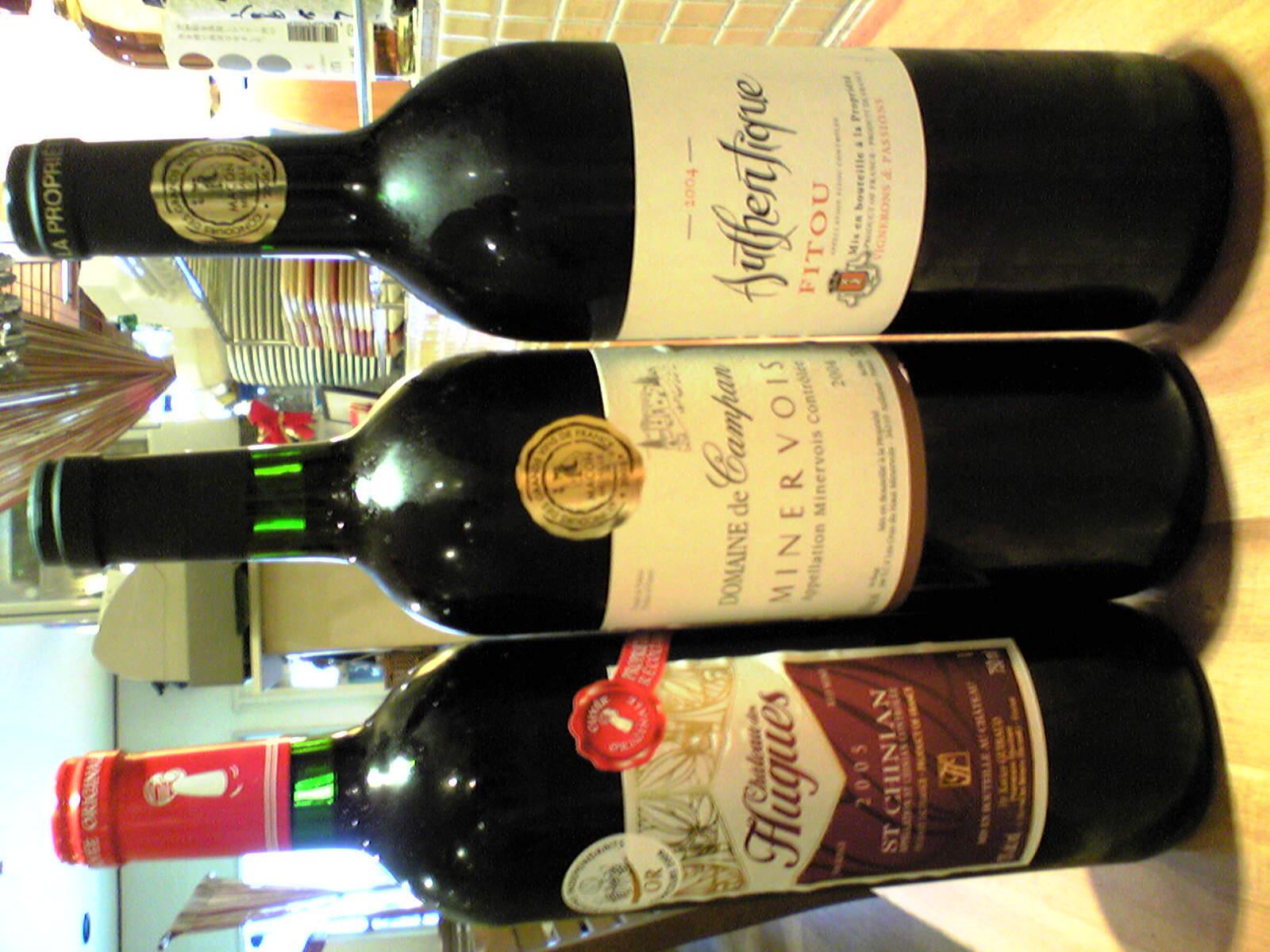 南仏ワイン入荷です