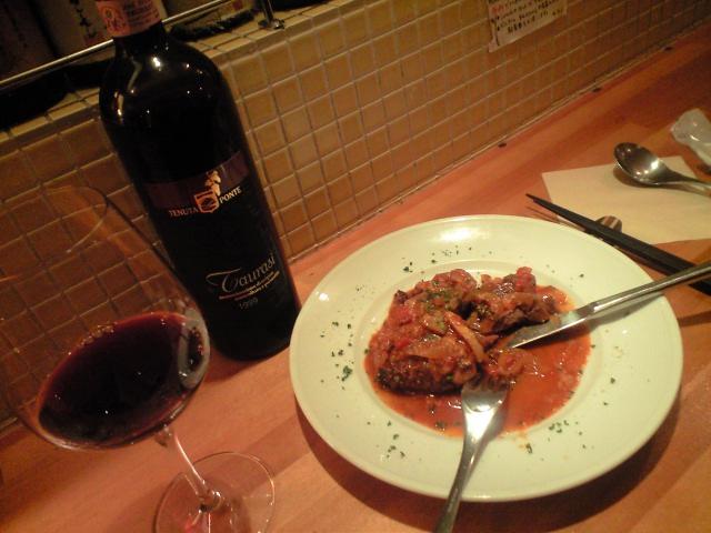 イタリアワイン!