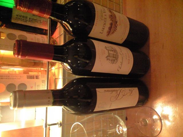 夏に向けて南仏のワイン入荷しました!