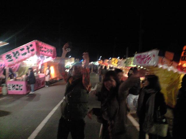 高尾山のお祭り